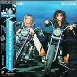 Cheap Trick / In Color (LP)