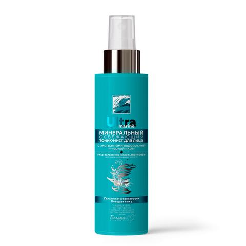 Минеральный освежающий тоник-мист для лица с экстрактами водорослей и черной икры , 190 гр ( Ultra Marine )