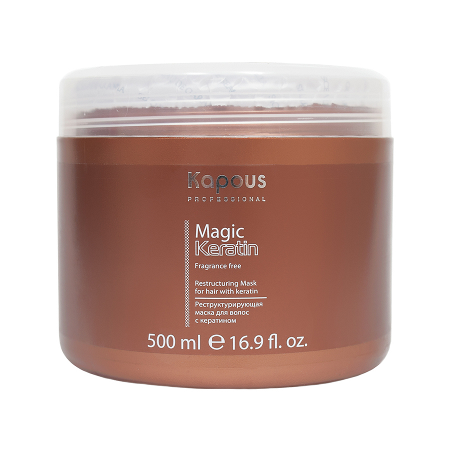 Реструктурирующая маска для волос с Кератином Magic Keratin Kapous Professional 500 мл