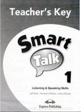 Smart Talk Listening & Speaking Skills A1 — книга для учителя