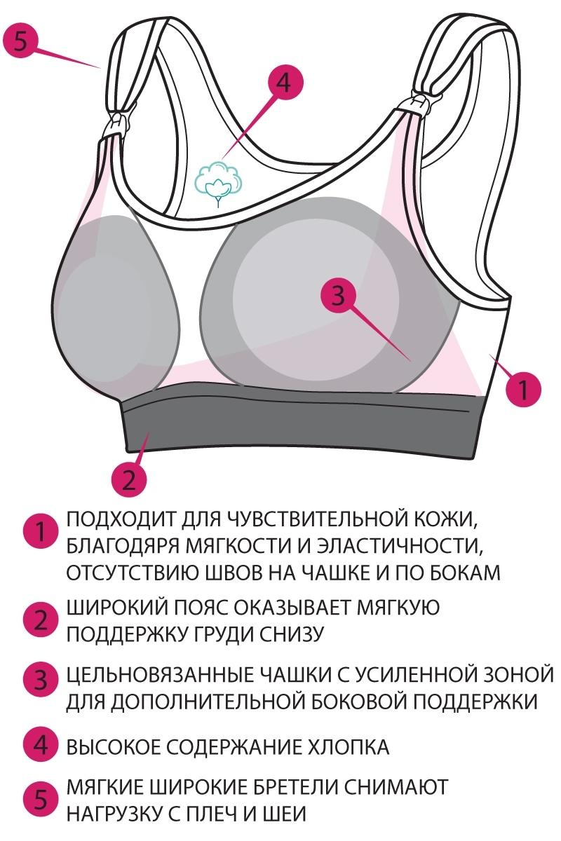 Топ для беременных и кормящих 07331 белый