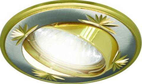 Светильник встраиваемый поворотный СВ 02-04 MR16 50Вт G5.3 матовый никель/золото TDM