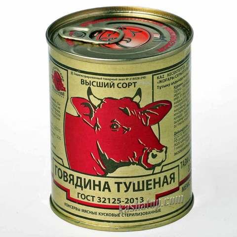 Говядина тушёная Берёзовский мясокомбинат, высший сорт, 338г