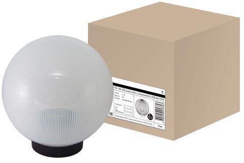 Светильник НТУ 02- 60-252 шар опал с огранкой d=250 мм TDM