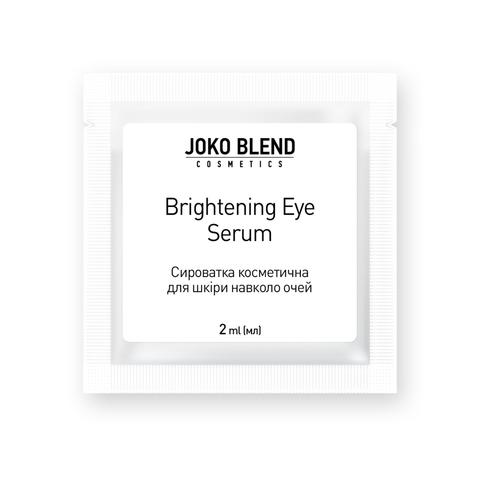 Набір сироваток для обличчя Joko Blend Set of 4 (7)