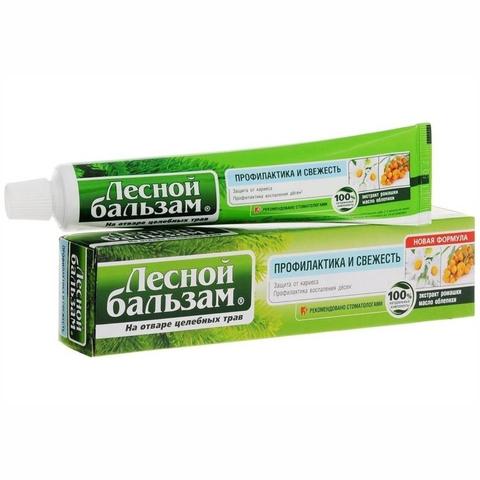 Зубная паста ЛЕСНОЙ БАЛЬЗАМ Ромашка Облепиха 75 мл РОССИЯ