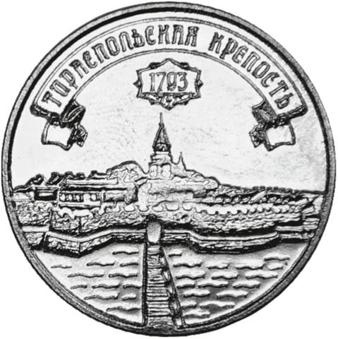 3 рубля Тираспольская серии Древние крепости на Днестре. ПМР 2021г  UNC