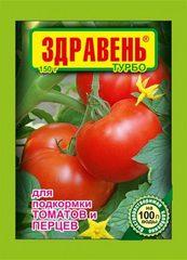 Здравень турбо для подкормки томатов и перцев, упаковка, 150 гр.