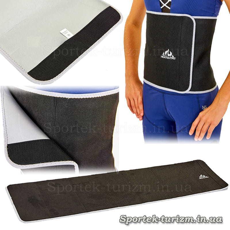 Пояс для похудения - HeatOutFit ST-2148 28см*100см (XL)