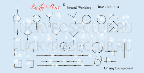 Слайдер Lucky Rose True Colour-0041