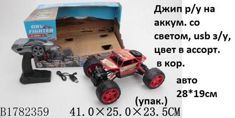Машина р/у В1782359 Джип на аккум. usb з/у (СБ)
