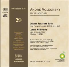 Андрей Волконский (клавесин) 2CD.