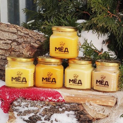 Медовое ассорти 5 шт по 330 г натурального мёда 2020г.