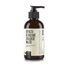 Жидкое мыло Просто классное с бактерицидным эффектом, 200мл ТМ Mi&Ko