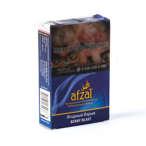Табак Afzal Berry Blast (Ягоды) 40 г