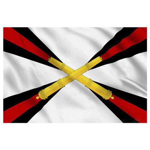 Флаг РВиА 90*145