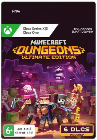 Minecraft Dungeons. Ultimate Edition (Xbox One/Series X, KBI-00021, русские субтитры)