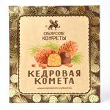 Конфеты Кедровая комета классическая Сибирский Кедр 120 гр.