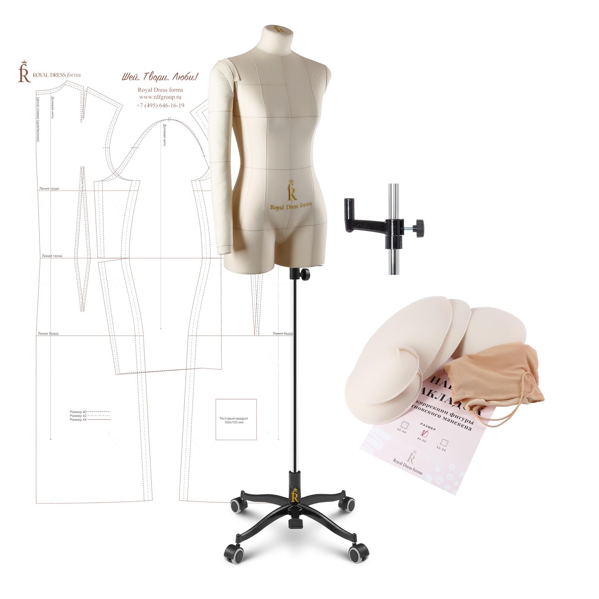 Манекен портновский Моника, комплект Премиум, размер 52, цвет бежевый, в комплекте накладки и правая рука