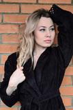 Элитный махровый халат с велюром Luna di Giorno