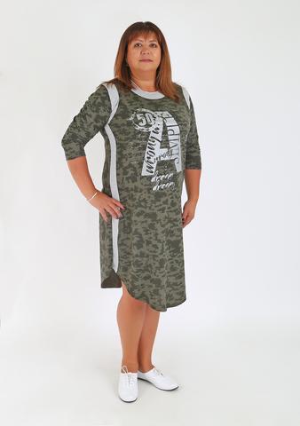 Платье женское с рукавом хаки