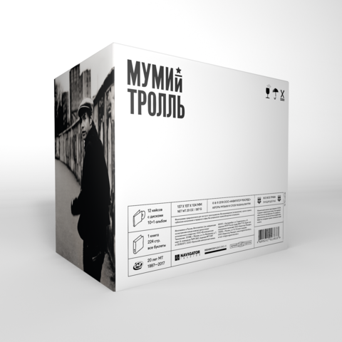 Мумий Тролль 20+ (Box-set) (Deluxe) back