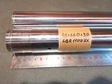 Перья вилки Honda CBR 1100XX CB 1300 Х 4 Х 11 43 660 30