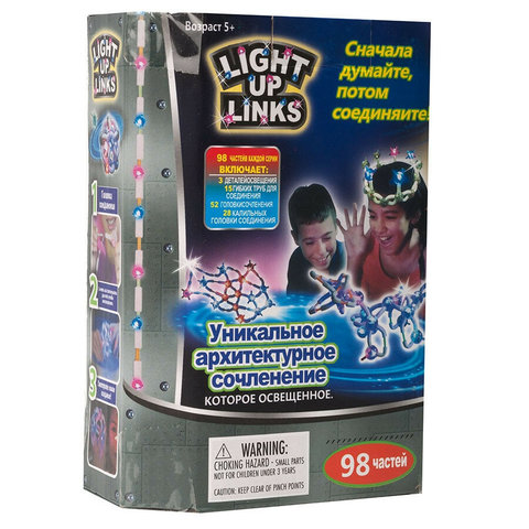 Светящийся конструктор Light Up Links (98 деталей) оптом