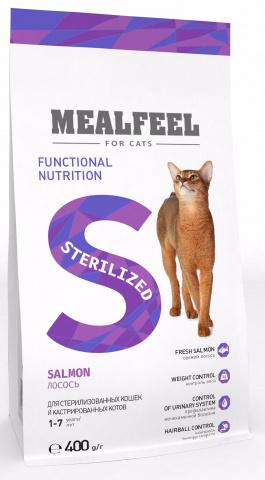 Mealfeel Functional Nutrition Sterilized корм для стерилизованных кошек старше 1 года, с лососем