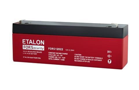 Аккумулятор ETALON FORS 12045