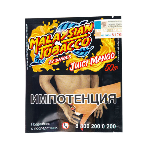 Табак Malaysian Tobacco Juicy Mango (Манго) 50 г