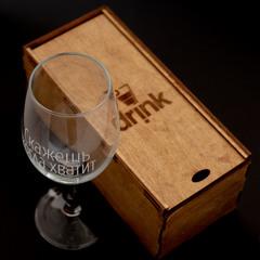 Бокал для вина красного вина