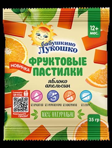 Фруктовые пастилки Яблоко-апельсин Бабушкино Лукошко 12+мес