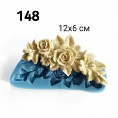 0148 Молд силиконовый мебельный Розы