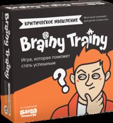 Критическое мышление. Brainy Trainy