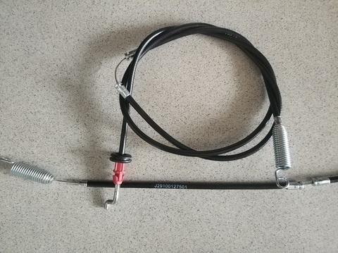 Трос вариатора для Daewoo DLM 5500SV
