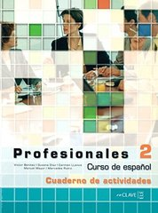 Profesionales 2 Cuaderno de ejercicios +D