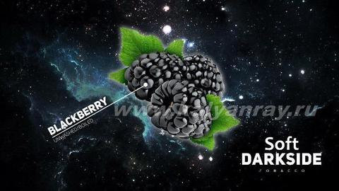 Darkside Soft Blackberry
