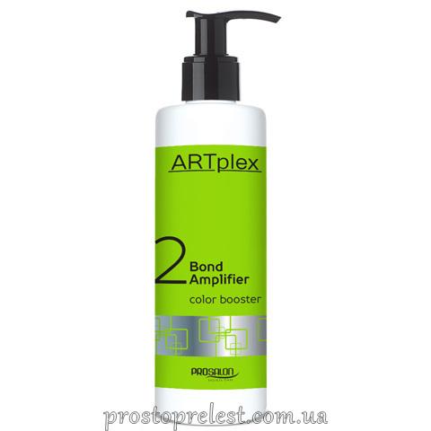Prosalon ARTplex № 2 Bond Amplifier - Сироватка для догляду за фарбованим волоссям