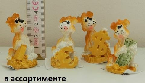 Сувенир Собака 1420644 4см (Св)