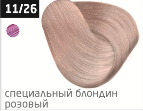 OLLIN color 11/26 специальный блондин розовый 100мл перманентная крем-краска для волос