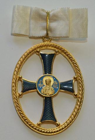Знак св. Ольги 1-ой степени (копия)