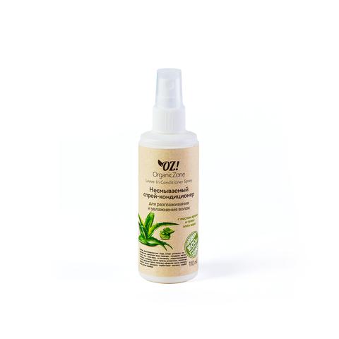 OZ! Несмываемый спрей-кондиционер для разглаживания и увлажнения волос (с маслом арганы и гелем алоэ-вера) (110 мл)