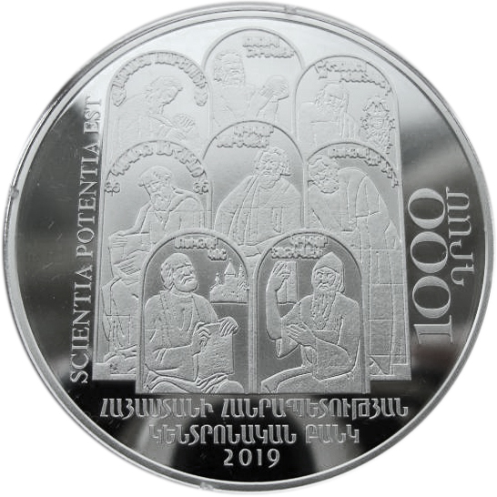 1000 драм. 100-летие Ереванского университета. Армения. 2019 год