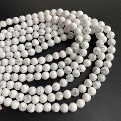 Бусины говлит шар гладкий 8 мм