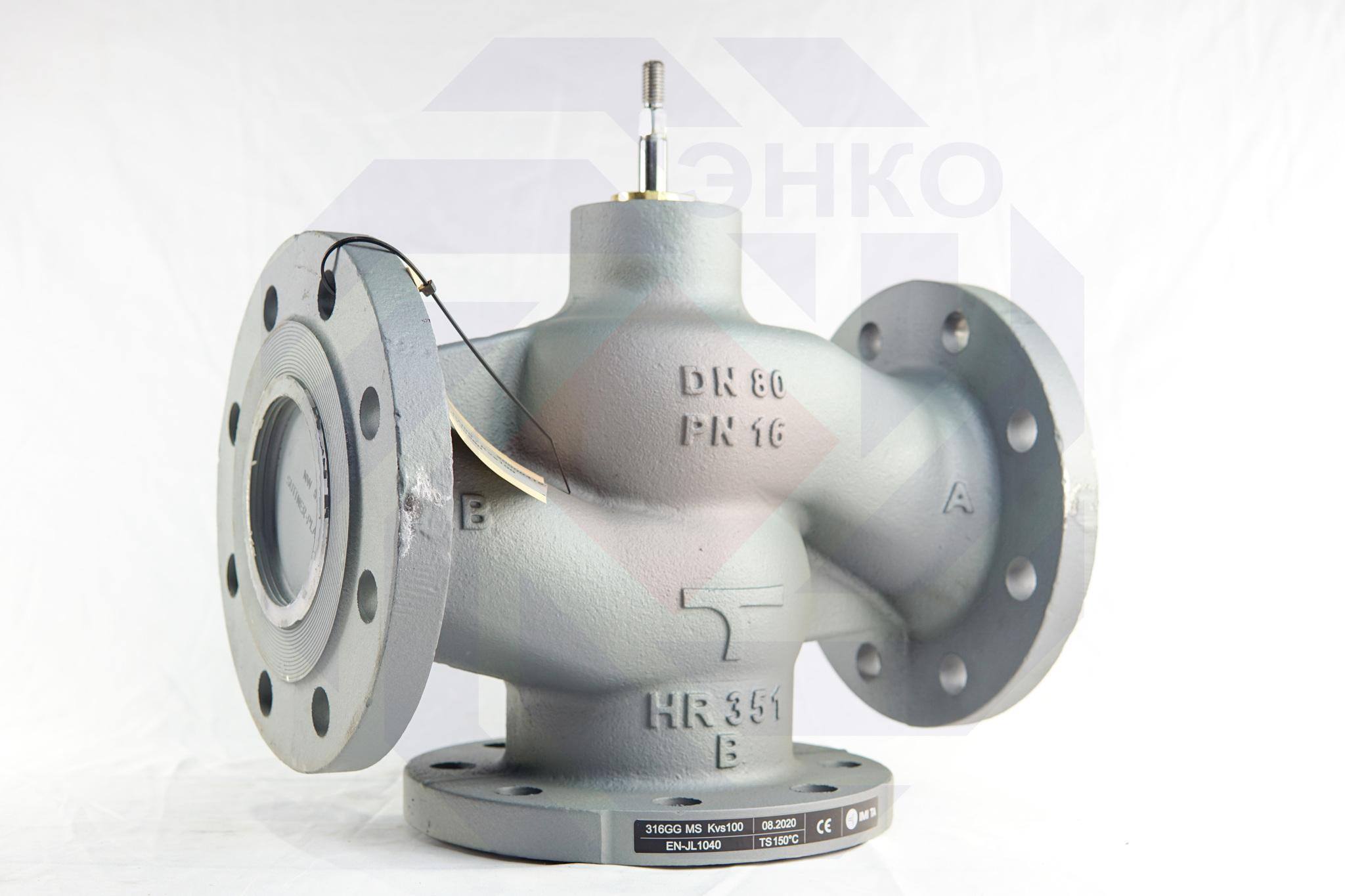 Клапан регулирующий трехходовой IMI CV316 GG DN 80