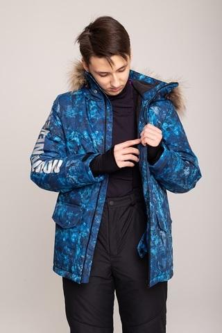 Зимний комплект Batik для подростков