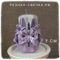 Резная свеча Варенька 7 см