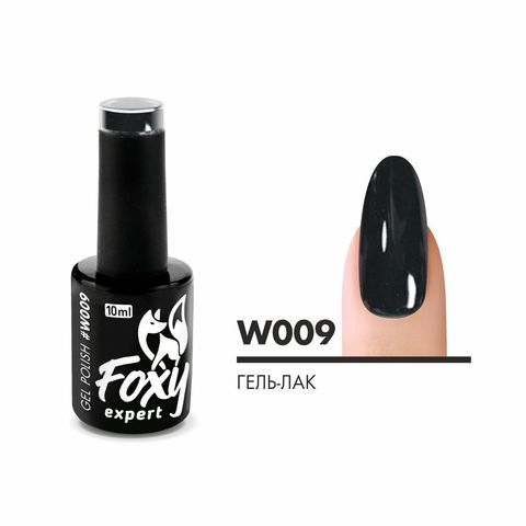 Гель-лак (Gel polish) #W009, 10 ml