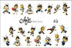 Слайдер наклейки Arti for you №49